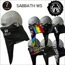16_sabbath_ws_a