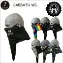 17_sabbath_ws_a