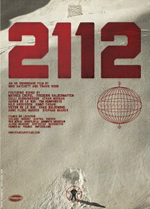 2012-2013 DVD 2112 STANDARD FILM