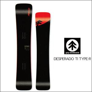 【 19-20 GRAY DESPERADO TI TYPE-R 】 グレイ デスペラードTI タイプR 155/156/159/160