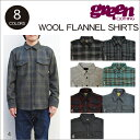 18_wool_flannel_a