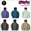 GREEN_CLOTHING_FREE_JACKET
