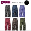 GREEN_CLOTHING_MOVEMENT_PANTS