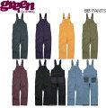 GREEN_CLOTHING_BIB_PANTS