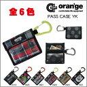 15_pass_case_yk_a