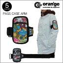 16_passcase_arm_a