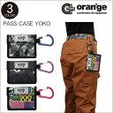 17_passcase_yoko_a