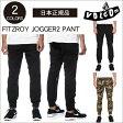 【 2015 VOLCOM FITZROY JOGGER 2 PANT 】 ボルコム ジョガーパンツ ストレッチ