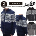 VOLCOM_KRUZ_HOODED_SWEATER