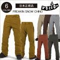 VOLCOM_FREAKIN_SNOW_CHINO