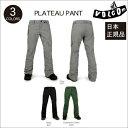 17_plateau_pnt_a