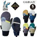 マーモット Marmot メンズ スキー・スノーボード グローブ【Basic Ski Glove】Black