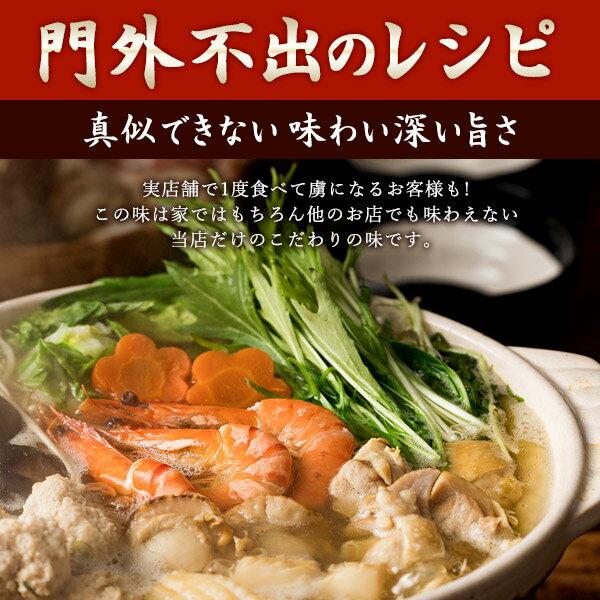 相撲料理志が『塩ちゃんこ鍋』