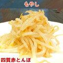 韓国料理の四賀赤とんぼで買える「モヤシ ナムル 100g もやし 赤とんぼの韓国料理 【冷蔵、冷凍可】 【RCP】ギフト お取り寄せ グルメ 内祝い プレゼント」の画像です。価格は74円になります。