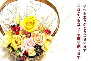 ありがとうカード 薔薇の花かご 【RCP】 ギフト お取り寄せ グルメ 内祝い プレゼント