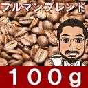 100gbluemountainblen