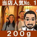 400donantonio200g