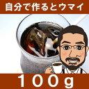 400icecoffeeblend100