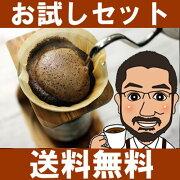 リピート スペシャルティコーヒー グァテマラ アントニオ カツーラ プランデルグアヤボ パカマラ コーヒー ロースト