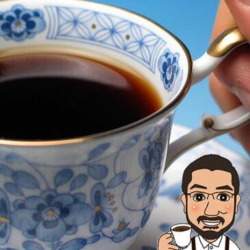 【送料無料】しげとし珈琲セット600g(エチオピアモカ・スペシャル/ケニア・ガチャミ/ブラジル・マイルド各200g)【中煎り】【コーヒー豆】