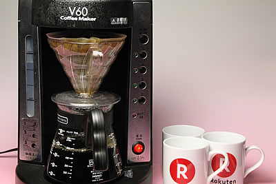 【送料無料】ハリオV60コーヒーメーカー珈琲王ブラックEVCM-5B