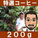 400sultana200g
