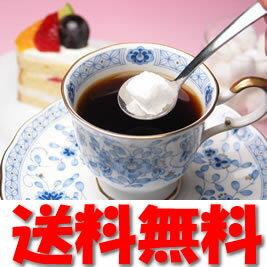 幻のブルーマウンテンNO.1・フリーウオッシュ【32%OFF】タイムセール!【送料無料】期間限定!...