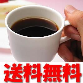 「コーヒーは、ホロ苦!」というアナタ様に苦味の混じった大人の味!【送料無料】中深煎り珈琲...