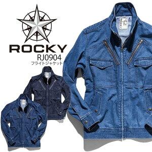 ロッキー デニム フライトジャケット RJ0904 作業服 デニムジャケット ブルゾン ジャンパー ストレッチ 男女兼用 メンズ レディース かっこいい 作業着 ROCKY