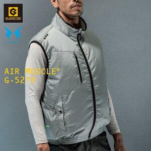 コーコス 空調服 ベスト グラディエーター 空調風神服G-5219 エアーマッスル ベスト 素材 ポリエステル100%メンズ レディース 空調ウェア 空調作業服 空調作業着 空調ベスト フード付 かっこいい
