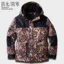 【3L】 防水防寒ジャケット マウンテンパーカー CAMO