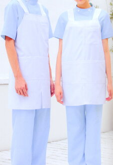 914 Apron (short height) all 4 colors ( nurse doctor nurse care medical lab coats aprons AP-RON APRON )