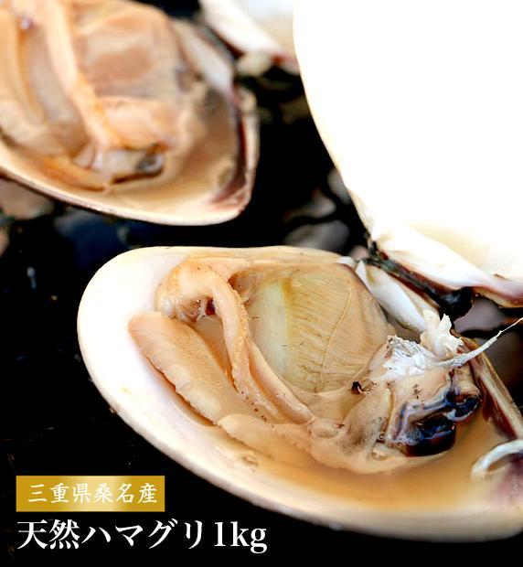 貝類, ハマグリ  700() 1kg