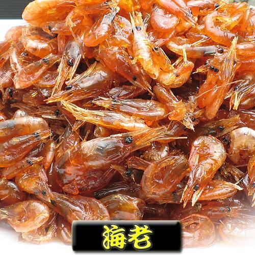 魚介類・水産加工品, エビ  400g