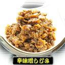 辛味噌しじみ 50g【つくだに ご飯のお供 佃煮 ハマグリ ごはんのおとも しぐれ しぐれ煮 しぐれ ...