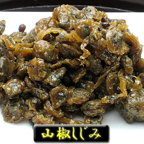 貝類, シジミ  300g