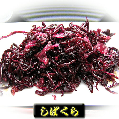 野菜・きのこ, 山菜  400g