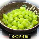 「うぐいす豆 50g」 【つくだに ごはんの友 佃煮 ハマグリ ごはん...