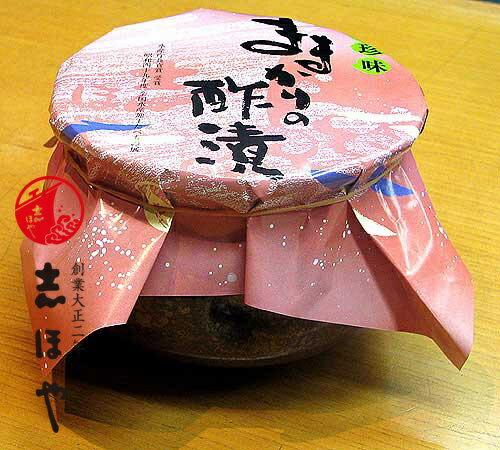 岡山名物ままかりの酢漬250g(備前焼建水)
