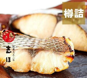 桜鯛・さわらのみそ漬4切(鯛2切、さわら2切)