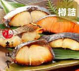 冬の海鮮樽漬(銀鱈、鰆、鯛、寒ぶり、キングサーモン) お祝 内祝 お供え お返し お取り寄せ お歳暮 ギフト