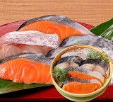 春の海鮮樽漬 (さわら、鯛、キングサーモン) みそ漬け お祝 内祝 お供え お返し お取り寄せ ギフト プレゼント