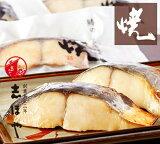 鰆の味噌漬 焼