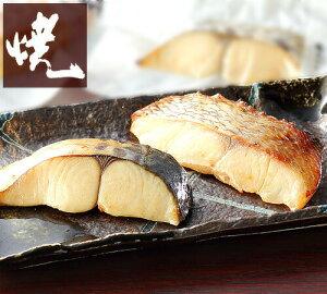 桜鯛・鰆のみそ漬 焼5切