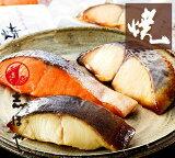 銀鱈・キングサーモン・鰆のみそ漬 焼