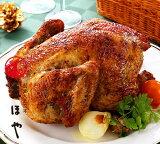 こだわりの若鶏の香草焼き【お歳暮ギフト】【クリスマス】