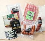 【送料無料】十勝ハム・チーズ 6種詰合せ お祝 内祝 お返し お取り寄せ お歳暮 ギフト