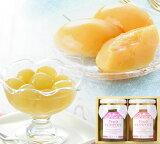 岡山果実のフルーツコンポート(清水白桃・ピオーネ) お中元 お祝 内祝 お供え お返し お取り寄せ ギフト