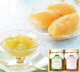 岡山果実のフルーツコンポート(清水白桃・マスカット) お中元 お祝 内祝 お供え お返し お取り寄せ ギフト