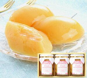岡山果実のフルーツコンポート(清水白桃×3本) お祝 内祝 お供え お返し お取り寄せ ギフト